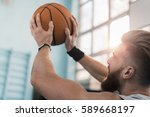 bearded young basketball player ... | Shutterstock . vector #589668197