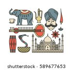 india  vector outline... | Shutterstock .eps vector #589677653