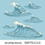 sea waves. design set. hand... | Shutterstock .eps vector #589701113