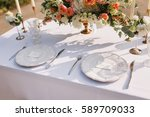 wedding decoration table in the ...   Shutterstock . vector #589709033
