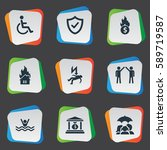 set of 9 simple warrant icons.... | Shutterstock . vector #589719587