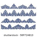 kazakh ornament line | Shutterstock .eps vector #589724813