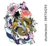 hand drawn dragon and koi carp... | Shutterstock .eps vector #589734293