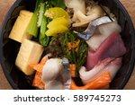 japanese food tekka don take... | Shutterstock . vector #589745273