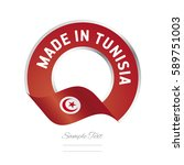 made in tunisia flag red color... | Shutterstock .eps vector #589751003