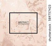 marble board. fashion design....   Shutterstock .eps vector #589757423