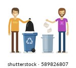 human  man throws rubbish in... | Shutterstock .eps vector #589826807