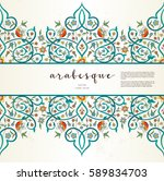 vector vintage decor  ornate... | Shutterstock .eps vector #589834703