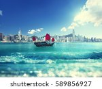 hong kong and tilt shift effect | Shutterstock . vector #589856927