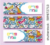 purim colorful banners... | Shutterstock .eps vector #589872713