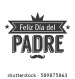 the best dad in the world  ... | Shutterstock .eps vector #589875863