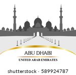 the city of abu dhabi. united... | Shutterstock .eps vector #589924787