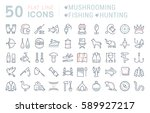 set vector line icons  sign and ... | Shutterstock .eps vector #589927217
