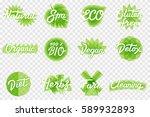 eco  bio green set with logo...