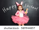 happy easter  child girl with... | Shutterstock . vector #589944857
