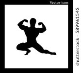 body builder man. fitness club... | Shutterstock .eps vector #589961543