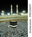 mecca  saudi arabia.   november ... | Shutterstock . vector #590128397