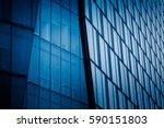 close up of modern office...   Shutterstock . vector #590151803