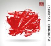 brush stroke and texture.... | Shutterstock .eps vector #590305577