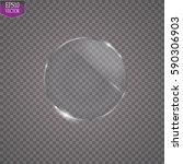 fflat round glass. magnifier.... | Shutterstock .eps vector #590306903
