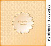 beige. background images.... | Shutterstock .eps vector #590310593