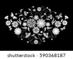 embroidery white wild flowers... | Shutterstock .eps vector #590368187