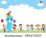 cityscape and children | Shutterstock .eps vector #590373557