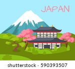 japan view traditional asian... | Shutterstock .eps vector #590393507