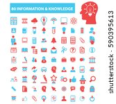information   knowledge icons | Shutterstock .eps vector #590395613