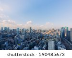 Small photo of Tokyo City Scape Taken from Shinbashi, Tokyo, Japan - February 25, 2017: Including; Acty Shiodome, Urban Renaissance Agency, UR Agency, Kyodo News Building, Atago Green Ark Hills.