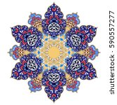 mandala with turkish motif | Shutterstock .eps vector #590557277