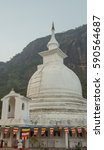 Small photo of White stupa under Adam's Peak in Sri Lanka