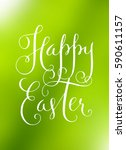 happy easter greeting card.... | Shutterstock .eps vector #590611157