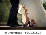 wedding details | Shutterstock . vector #590621627