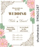 wedding invitation with flowers ... | Shutterstock .eps vector #590631287