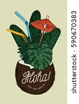 aloha tropical leaves coconut... | Shutterstock .eps vector #590670383