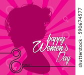 woman's day illustration | Shutterstock .eps vector #590674577