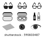 vector set of ophthalmology... | Shutterstock .eps vector #590833487