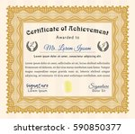 orange diploma or certificate... | Shutterstock .eps vector #590850377