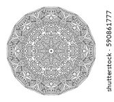 hand drawn mandalas. decorative ... | Shutterstock .eps vector #590861777