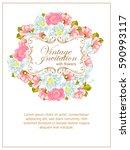romantic invitation. wedding ... | Shutterstock . vector #590993117