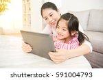 beautiful asian chinese young... | Shutterstock . vector #591004793