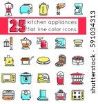 outline icon set kitchen... | Shutterstock .eps vector #591034313