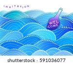 invitation card with sea waves...
