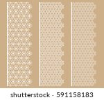 set of white lace seamless... | Shutterstock .eps vector #591158183