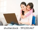 good relationship mother and...   Shutterstock . vector #591201467