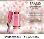 glamorous set of tubes with lip ... | Shutterstock .eps vector #591204557