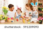 happy easter  family mother ... | Shutterstock . vector #591209093
