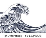 an oriental japanese great wave ... | Shutterstock . vector #591224003