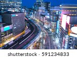 ginza at night | Shutterstock . vector #591234833